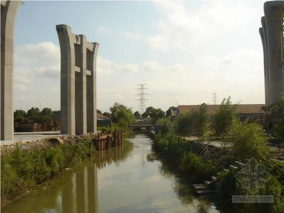 [PPT]现浇箱梁跨河施工方案汇报讲稿