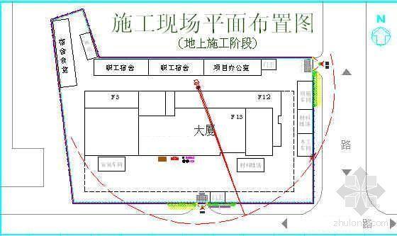 杭州市某框架结构高层建筑施工组织设计