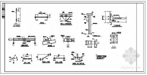 某厂房檩条节点构造详图