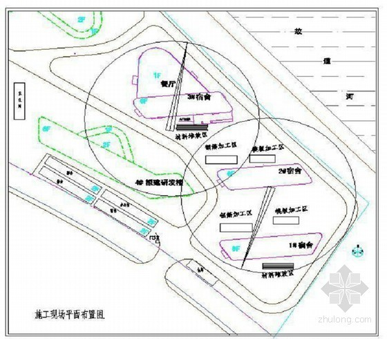 [天津]钢混结构宿舍楼施工组织设计(技术标,193页)