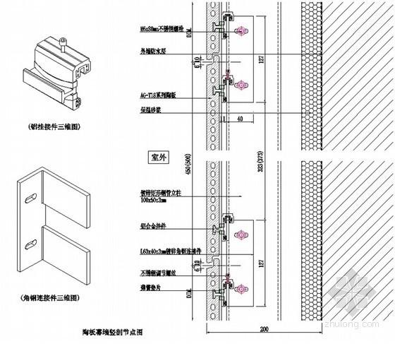 外墙陶土板幕墙与铝扣板结合防渗漏施工工法