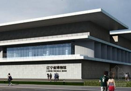 [辽宁]博物馆幕墙工程专项施工方案(155页 争创鲁班奖)