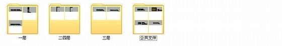 [江苏]省级重点实验中学对外交流中心室施工图 总缩略图