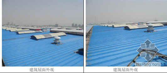 PVC柔性卷材钢结构屋面翻新维修介绍