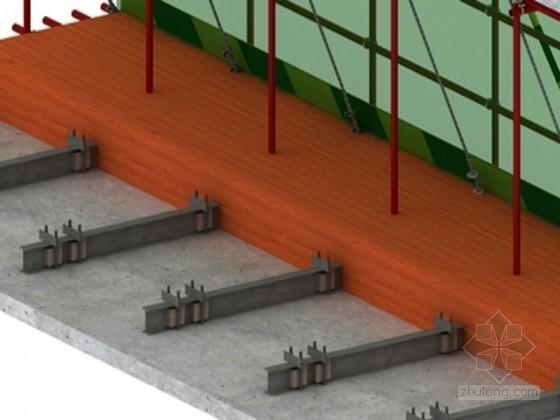 型钢悬挑式双排脚手架安全施工方案