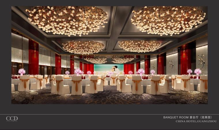 [广东]CCD-广州中国大酒店宴会厅改造设计方案