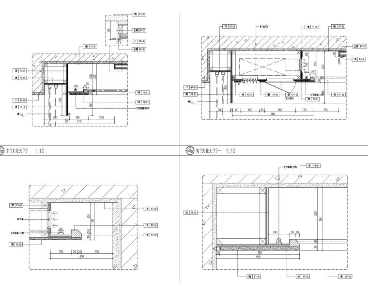 [北京]万科翡翠长安现代中式轻奢样板间设计方案+CAD全套施工图+物料书+效果图_12