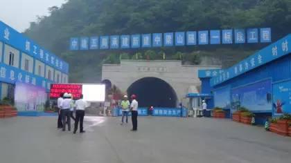 桥梁桩基施工现场图资料下载-中建的标准化隧道施工现场,你绝对没见过!