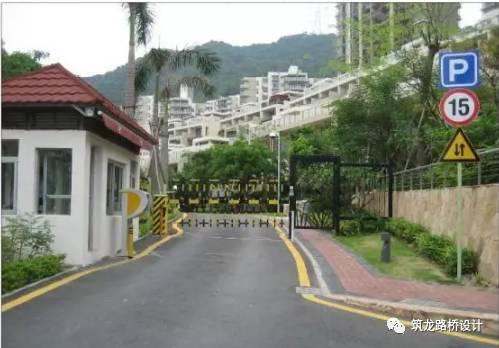 万科住宅内的道路设计,标准和施工做法,都是经验呀!!_30