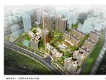 【浙江】广厦绿洲花园全套景观设计投标文本(psd+施工图)