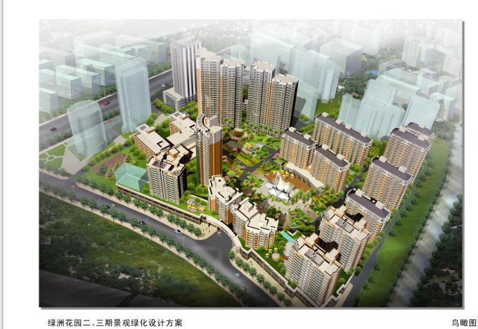 [浙江]广厦绿洲花园全套景观设计投标文本(psd+施工图)