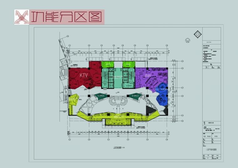 X酒店设计_17