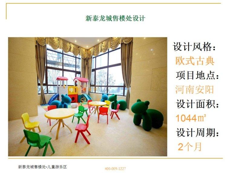 售楼处设计效果图_售楼处设计方案-郑州中骏设计_10
