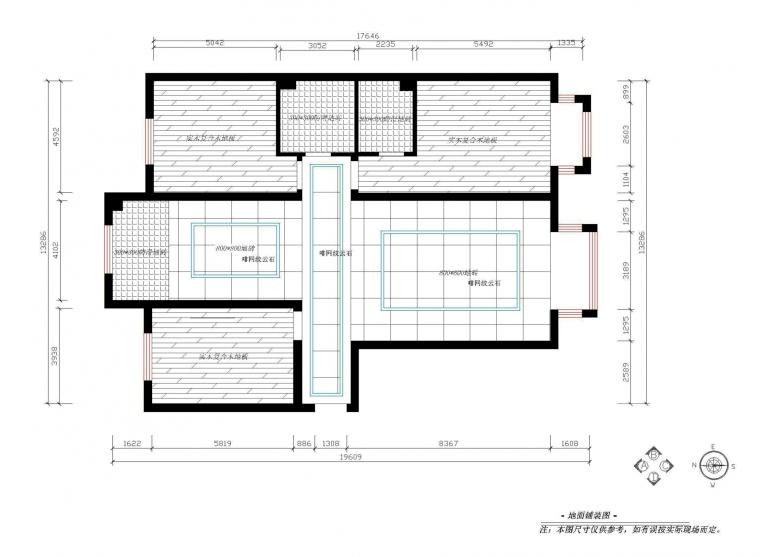 朴物新中式居住空间设计_10