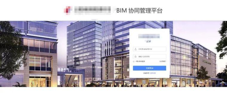 某央企地产公司BIM工作不落地的自查自纠报告