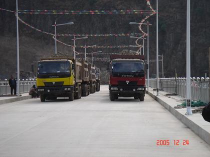 桥梁荷载试验、技术状况评定(PPT,126页)