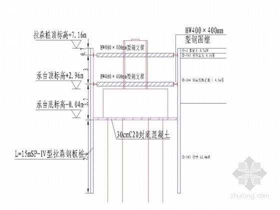 [江苏]跨河大桥承台深基坑拉森钢板桩围护施工方案(含计算书)图片