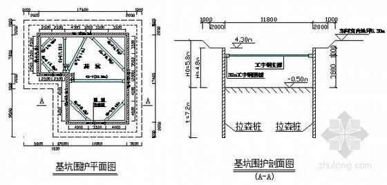 设备基础深基坑锁扣钢板桩围护及降水施工方案
