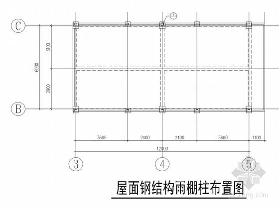 钢结构雨棚结构施工图