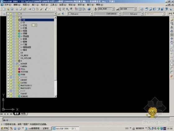 利用CAD画三维图步骤图文详解