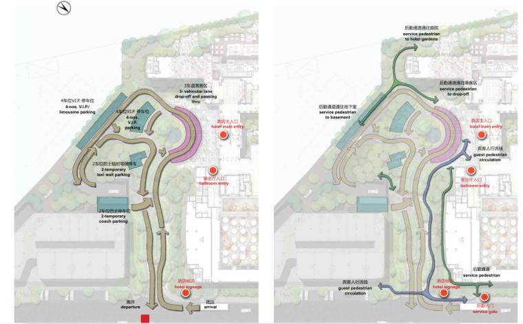 [福州]凯悦丽景酒店景观方案设计-AECOM(含:屋顶花园景观设计)_6