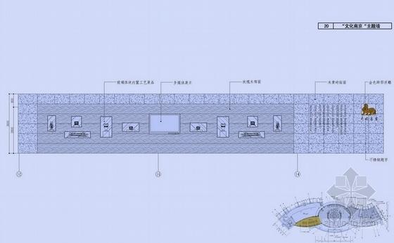 [南京]现代简约风格高速公路服务区室内设计方案图主题墙立面图