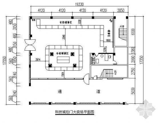 某联通电信厅的装修设计施工图