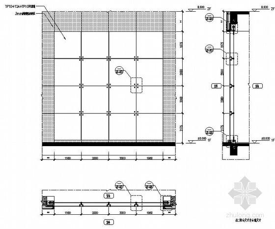单层拉索式无框玻璃幕墙构造详图