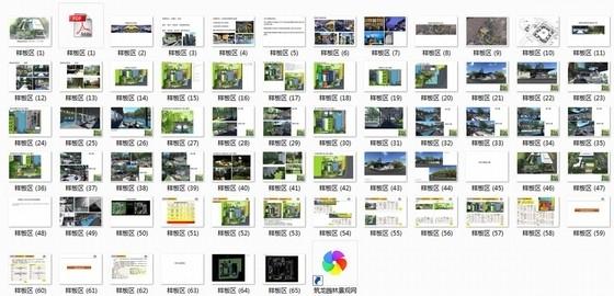 [杭州]未来高品质居住区规划设计方案-总缩略图