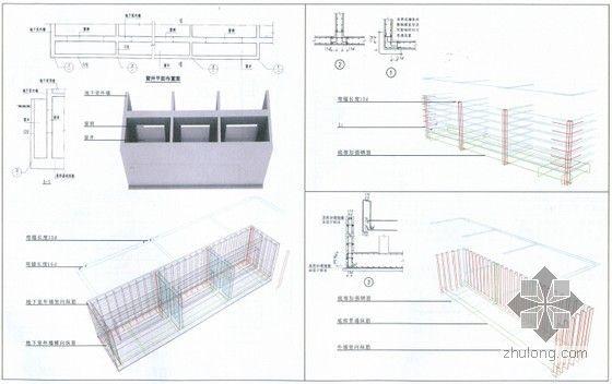 [三维平法]11G101系列三维立体平法结构识图与钢筋算量高清图解教程(附图丰富274页)-窗井墙 CJQ 配筋构造