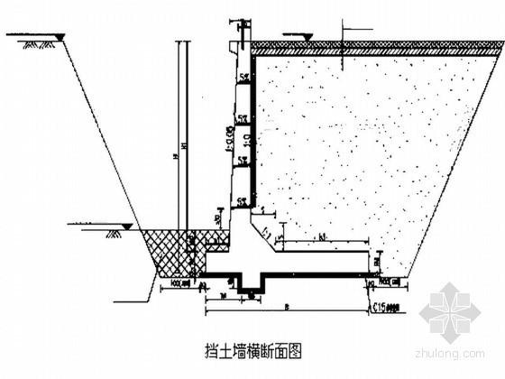 [深圳]道路拓宽工程悬臂式挡土墙边坡支护施工方案