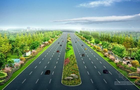 [北京]路基土石方工程承包合同(2012年)