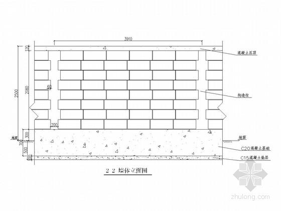 2.5米高围墙砌筑施工图