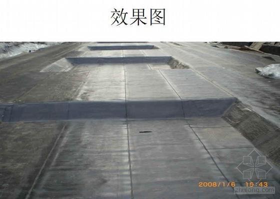 自粘橡胶沥青防水卷材施工工法(地下室 湿铺)