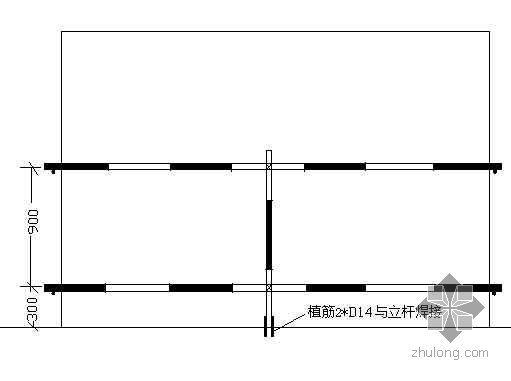 临边安全围护栏杆安装示意图