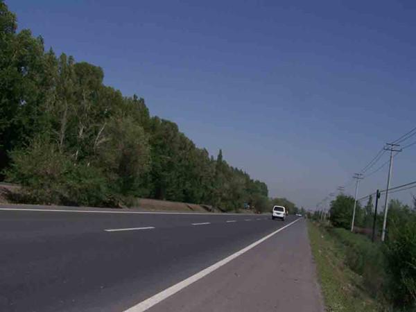 公路建设项目可行性研究报告编制办法