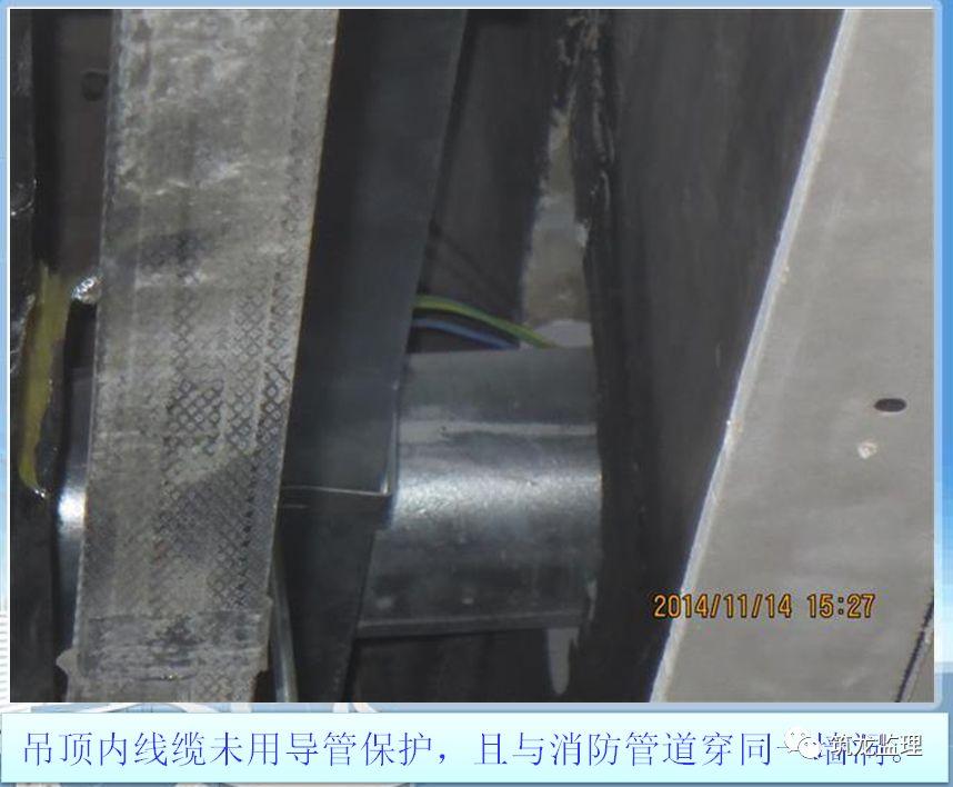 机电安装监理质量控制要点,从原材料进场到调试验收全过程!_111