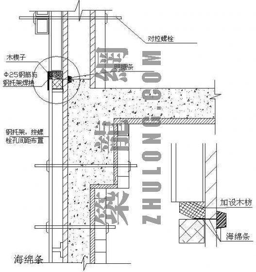 清水面混凝土模板节点施工详图