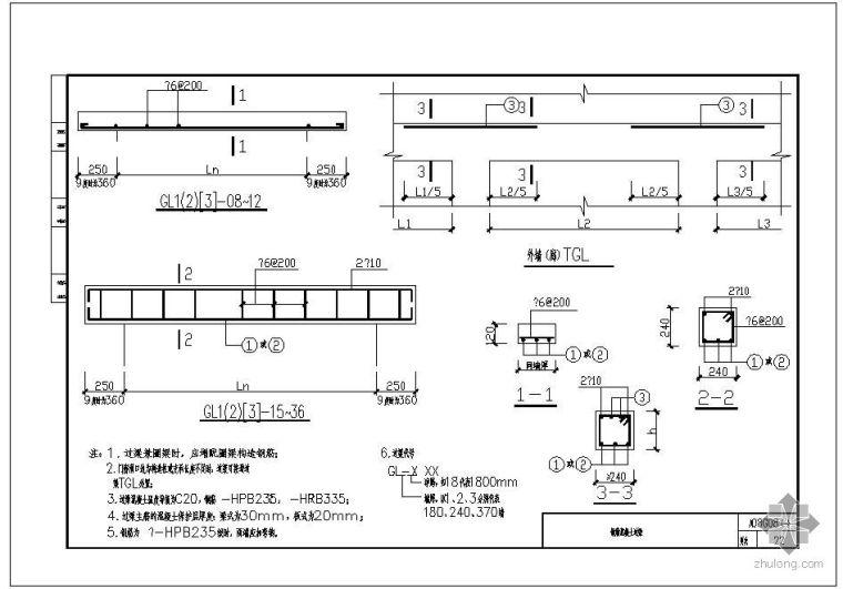 [川]08G08某钢筋混凝土过梁节点构造详图