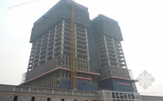 [重庆]框架结构高层办公楼施工及质量创优汇报(鲁班奖)