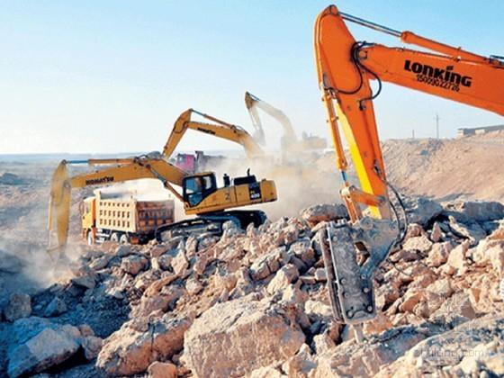 土石方开挖施工方案(爆破)