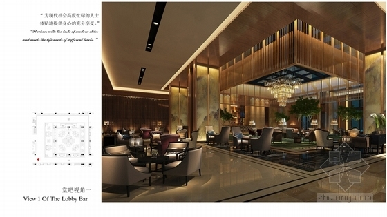 尊贵典雅五星级度假酒店设计方案方案图
