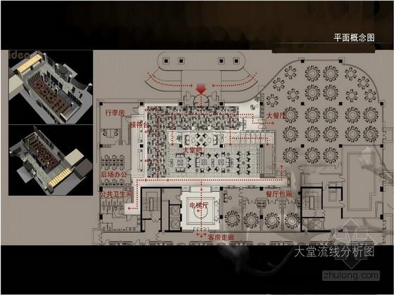 [上海]五星级老年公寓室内装饰概念设计方案