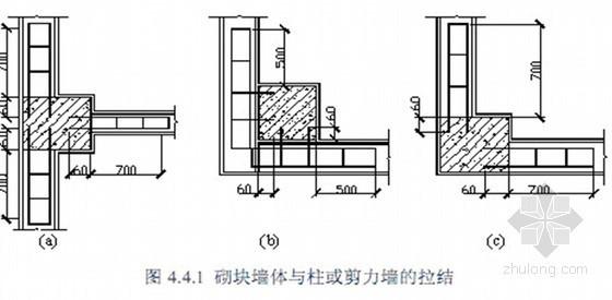 砌体墙体与柱或剪力墙的拉结示意图