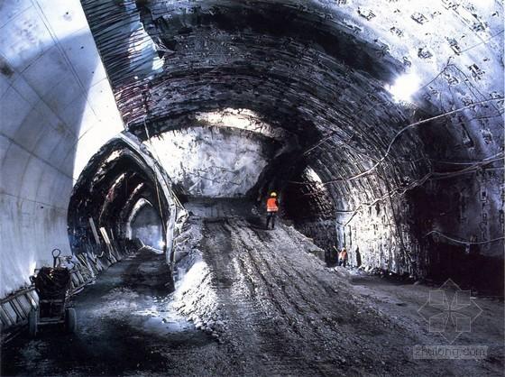 [PPT]隧道施工安全技术培训-围岩坍塌及防止措施