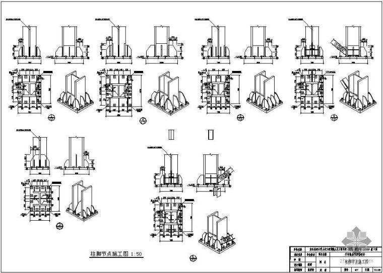 [学士]某写字楼毕业设计(含建筑结构图,计算书)