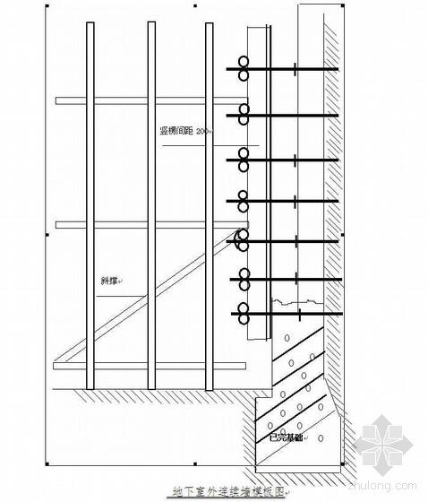 重庆某超高层住宅楼施工组织设计(38层 框肢剪力墙 核心剪力筒)