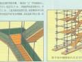 建筑施工安全检查标准JGJ59-2011学习培训