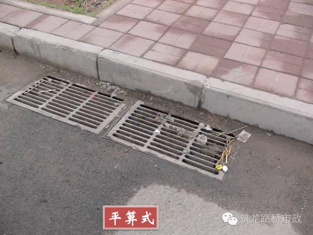 市政工程给排水现场施工图识图_37