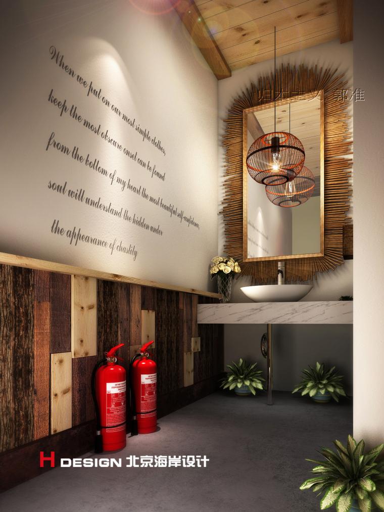 归本主义设计作品——上海忆咖啡设计方案_7